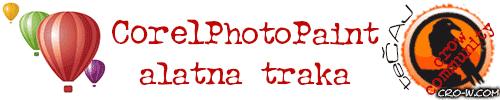 corel-photopaint-alati-1